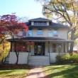 1901 Seminary Street, Alton  — $149,900