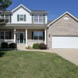 7125 Shenandoah, Edwardsville  — $269,900